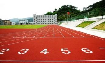 重庆塑胶跑道施工