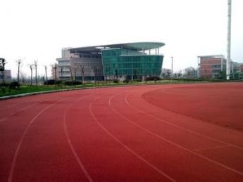 重庆混合型塑胶跑道