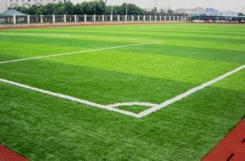 重庆人造草坪场地