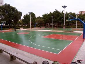 重庆硅PU球场